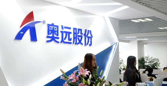 Название китайской компании