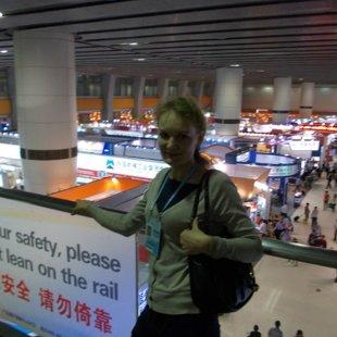 На выставке товаров экспорта и импорта в Гуанчжоу, 2012 г.